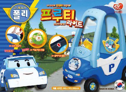 Ride on toys - Developmental toys