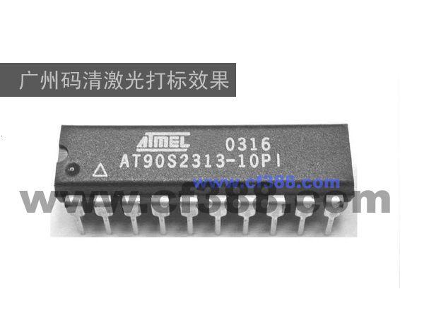 KX- 100 Fiber Laser Marking Machine