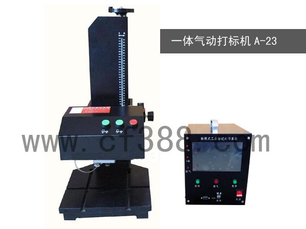 fast speed, high accuracy, low price MAQING A-25 BENCHTOP PNEUMATIC DO