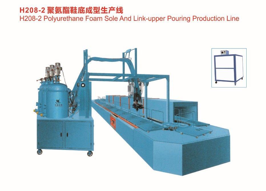 PU foam sole pouring machine