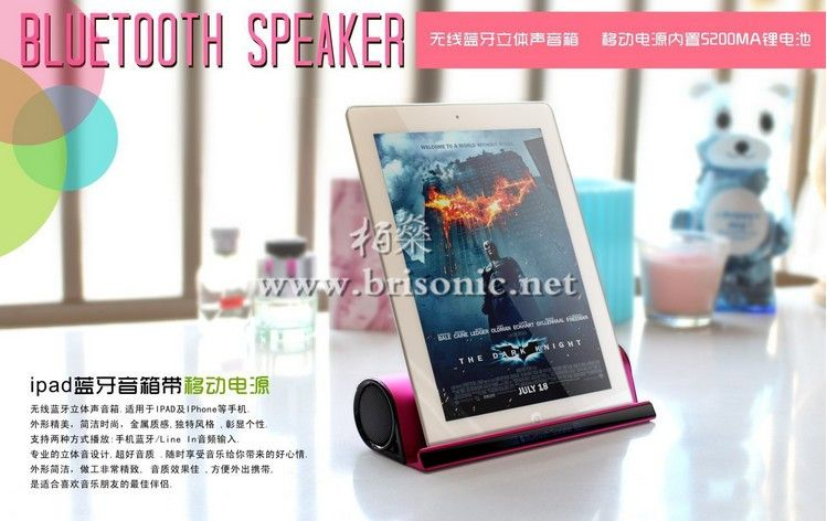 Powerbank bluetooth speaker