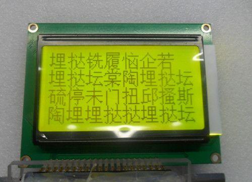 128X64 Graphic LCD module display,dot-matrix LCD display module, white backlight,STN/POSITIVE/TRANSMISSIVE