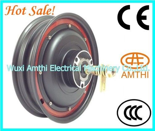 electric scooter motor with CE certification