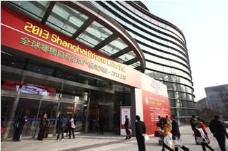 Shanghai Private Label Fair