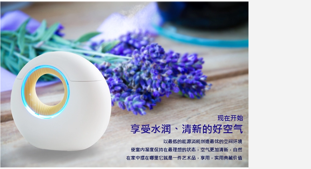 2014 New Arrial YJ-301 Environmental Ultrasonic Aroma Mist Diffuser