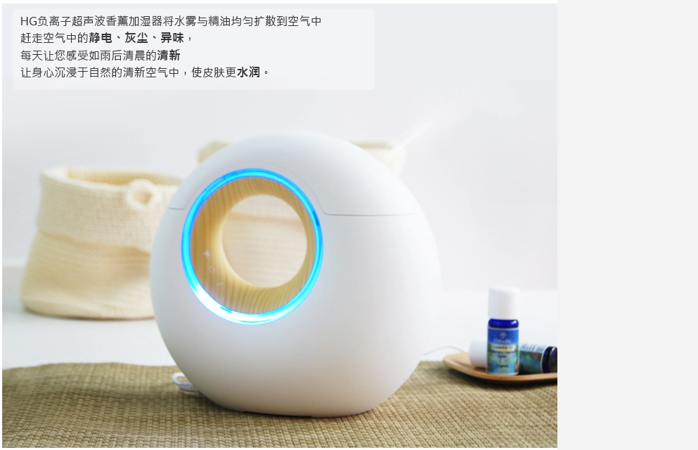 2014 New Arrival Decoration Aroma Diffuser with Music and Light