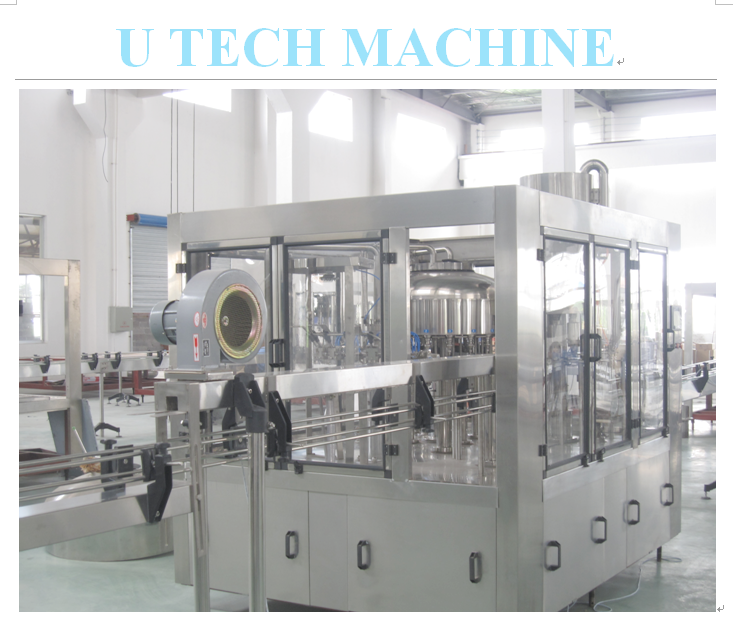 Washing Filling and Capping 3 in 1 Machine