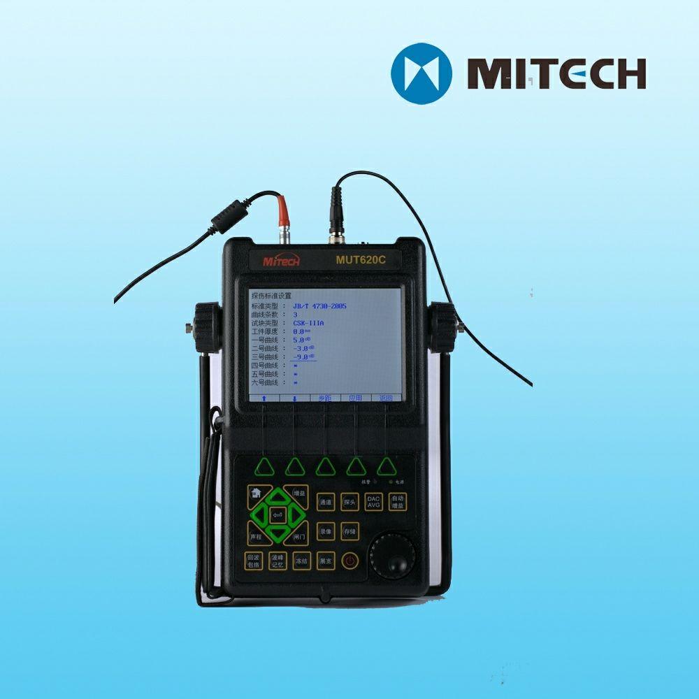 MFD620C Portable Digital Ultrasonic Flaw Detector