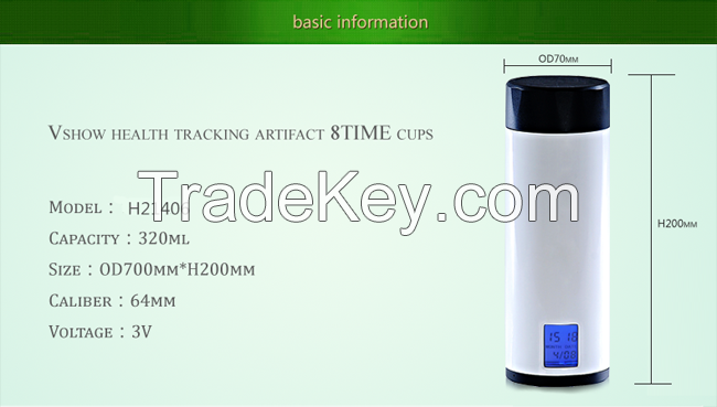 2014 Bpa free double wall Tritan insulated Travel mugs Intelligent reminder mugs for lovers