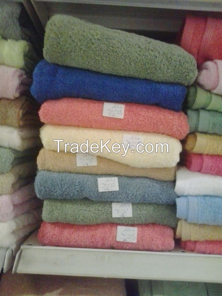 Top Quality Egyptian Cotton Towels