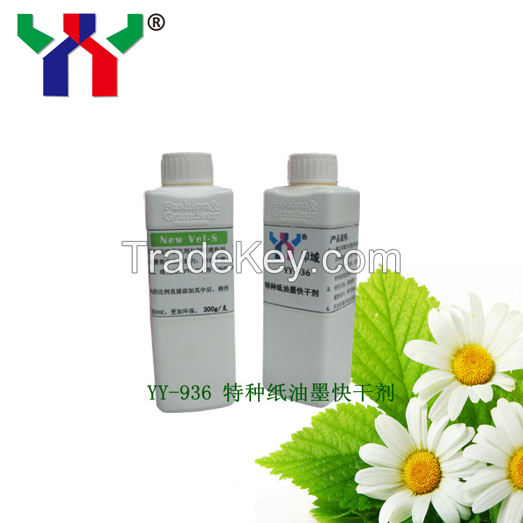 YY-936 Special Paper Offset Printing Ink Quick-Drying Agent
