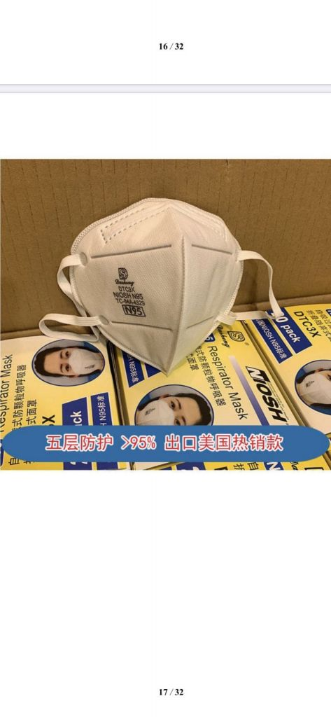 N95 Protection Face Mask from Virus