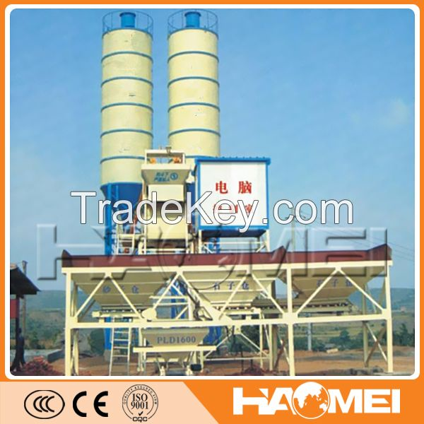 50m3/h Fixed Skip Type Small Concrete Batching Plant Price