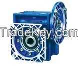 Output flange worm gear box-China Manufacturer