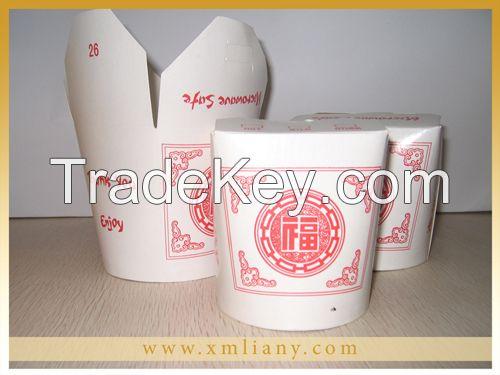 Disposal Paper Bowl