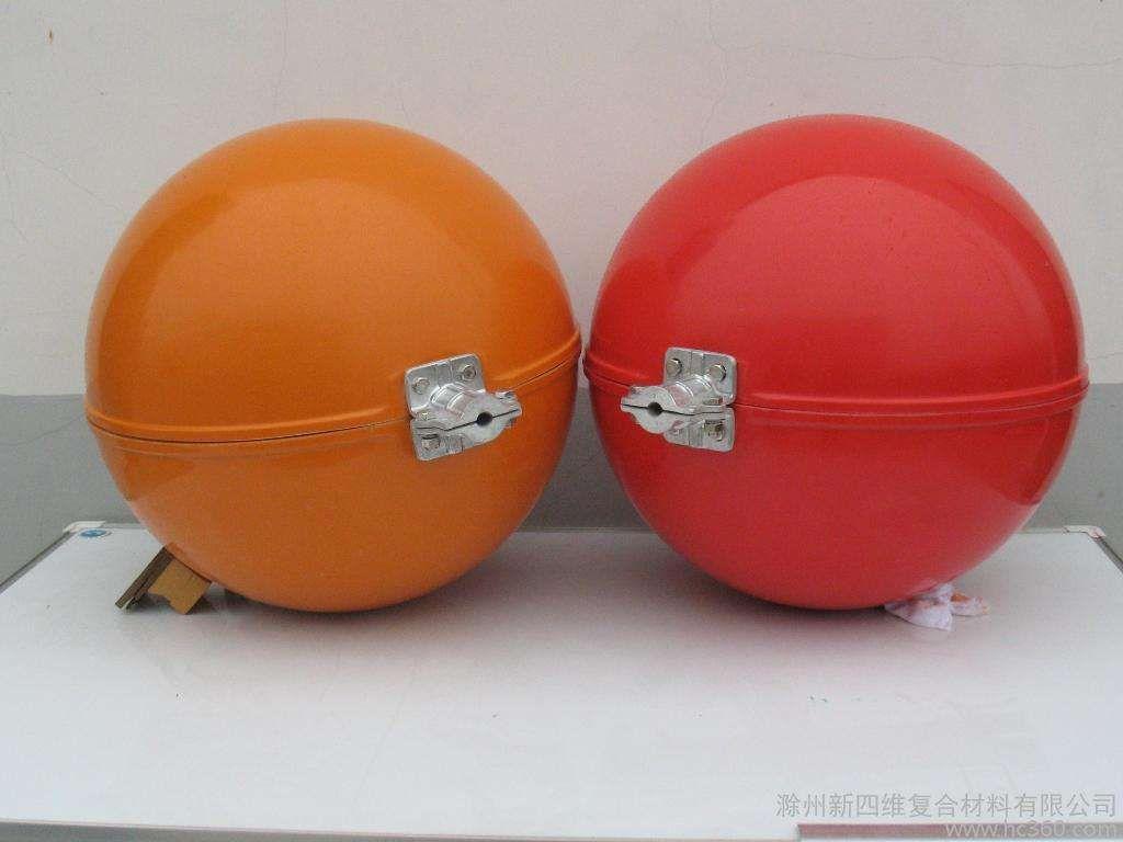 Aerial Marker Balls