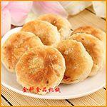 Suzhou Mooncake Machine