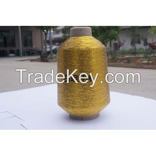 Metallic Yarn JYX-010