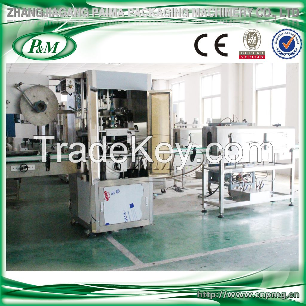 PM150 Automatic Shrink Sleeve Labeling Machine