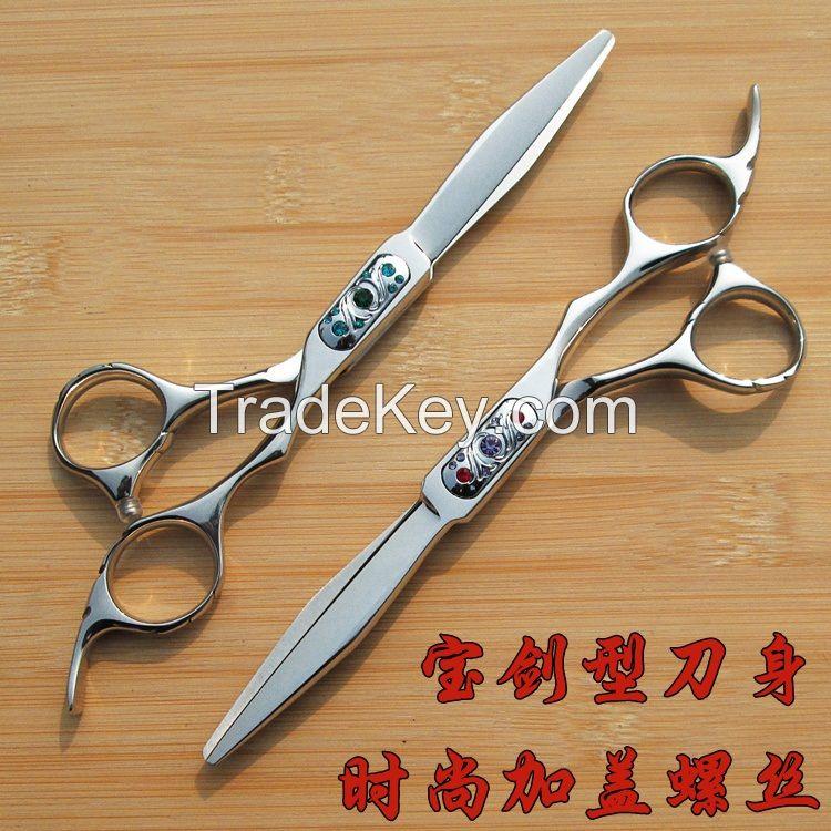 Beauty Scissors, Salon Scissors , Barber Scissors