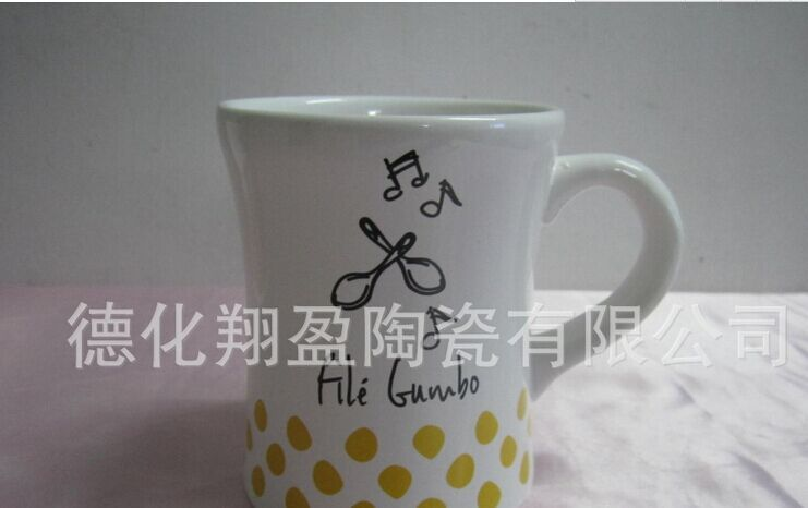 Ceramic glazed coffee cup, OEM custom logo ceramic cup, ceramic coffee cup , ceramic mug cup