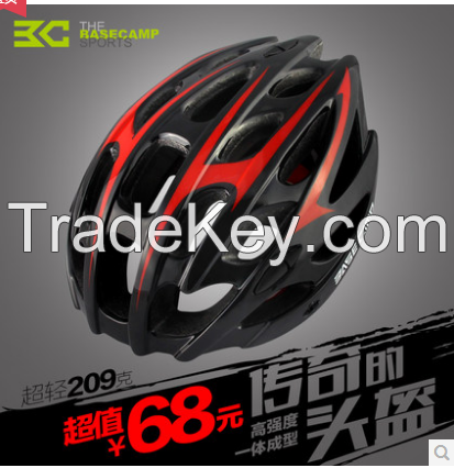 Beth card quality goods a integrated dynamic bicycle helmet mountain road car bike riding gear men and women