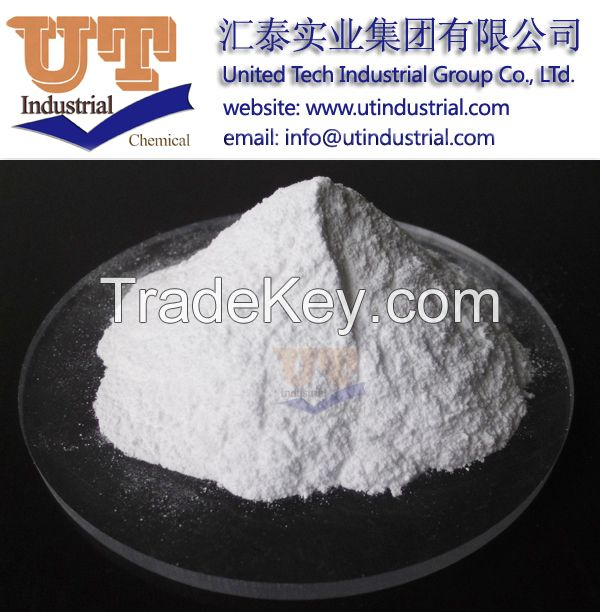 Sodium Tripolyphosphate ( STPP)