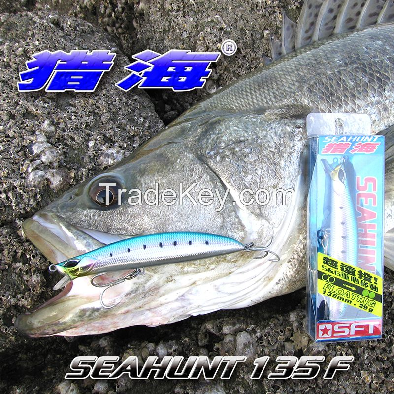 Super Fishing Tackles SEAHUNT 29g/135mm floating type fishing lure hard lure baits sea bass bait