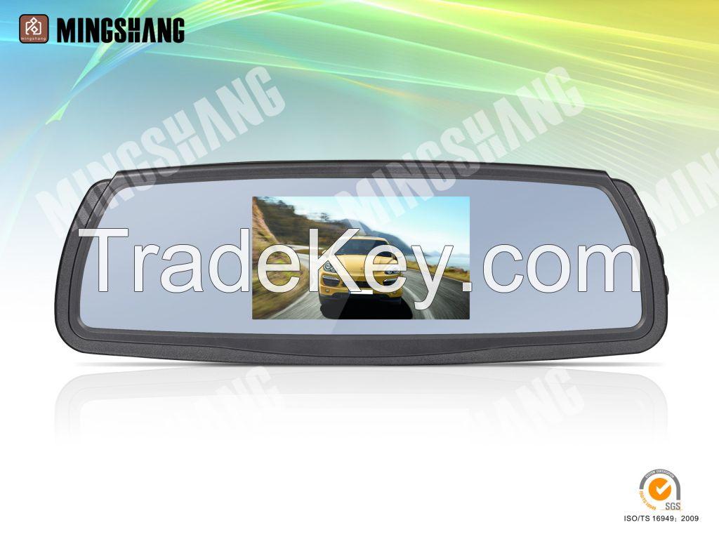 4.3 inch digital wireless rear view system