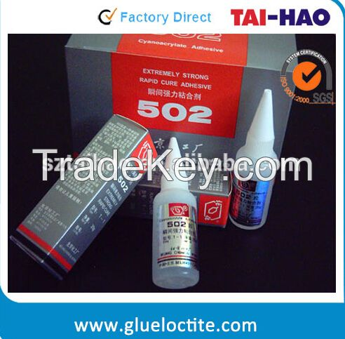 Professional free solvents 502 cyanoacrylate adhesive super glue