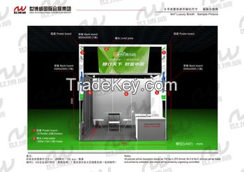 The standard Package Booth in 2015 China International Nutrition and Health Industry Expo.