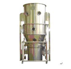 Boiling Granulator