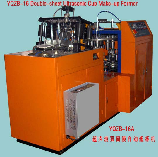 YQZB-16A double-sheet ultrasonic paper cup making machine