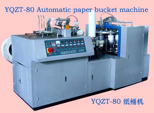 YQZT-80 Automatic Paper Bucket Former.Paper Bucket machine,Paper Bucke