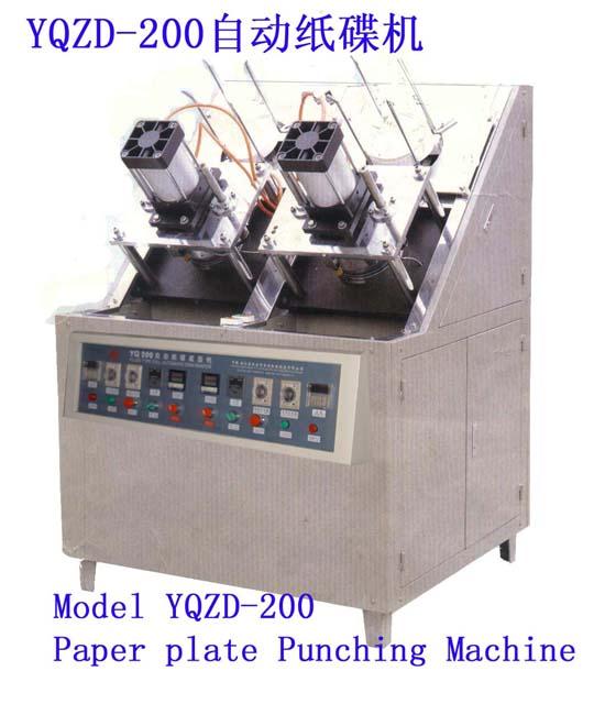 YQZD-200 Paper Plate Punching machine
