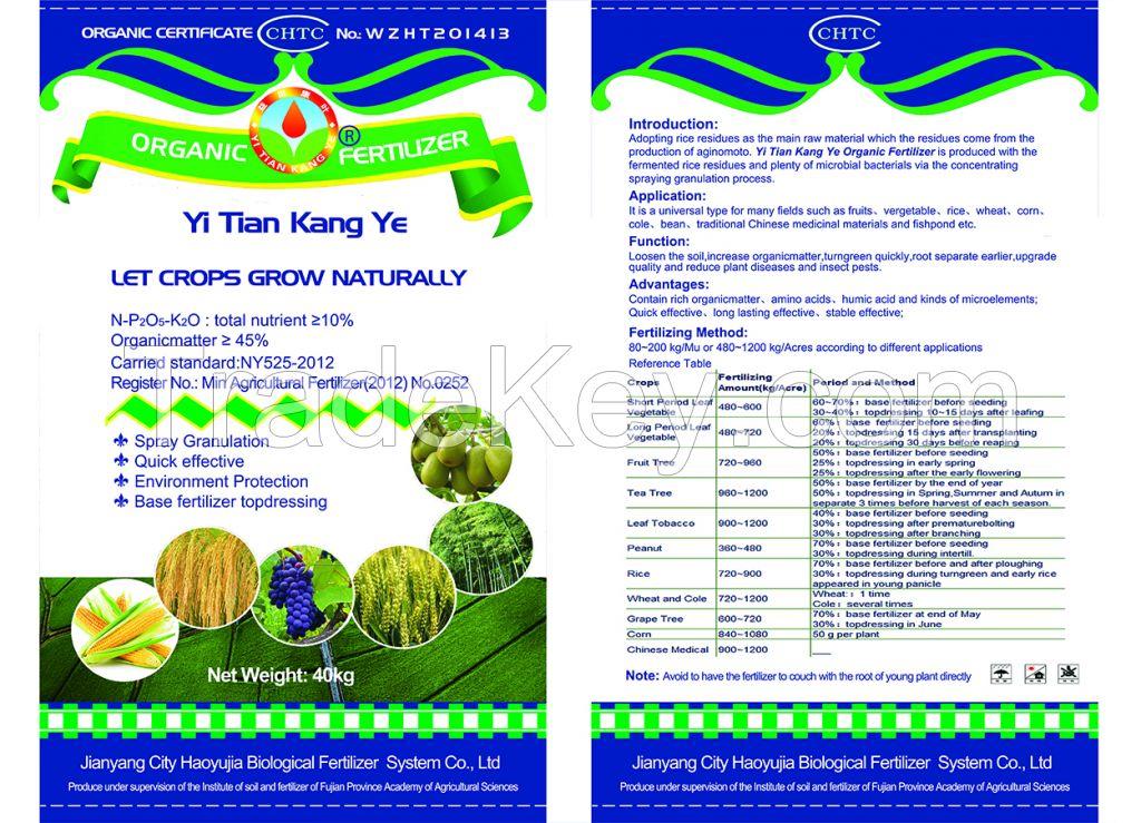 Organic fertilizer O1