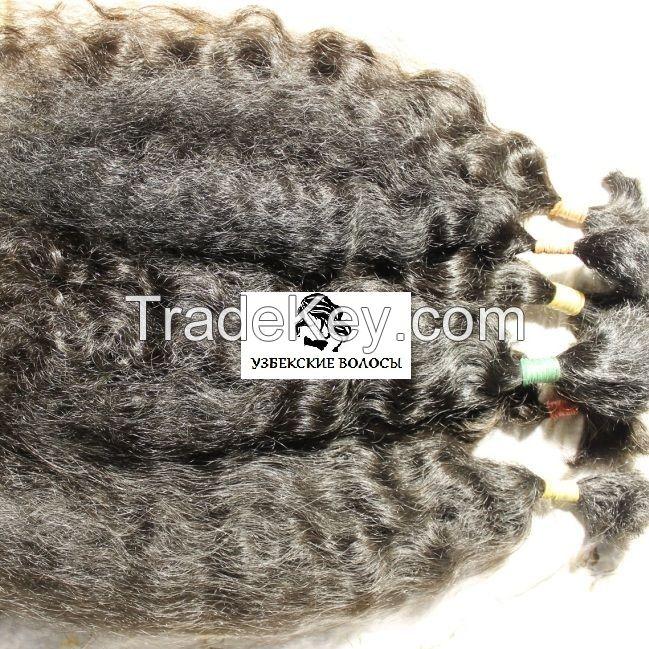 Virgin Curly Hair Naturalnie Kudryavie Volosi