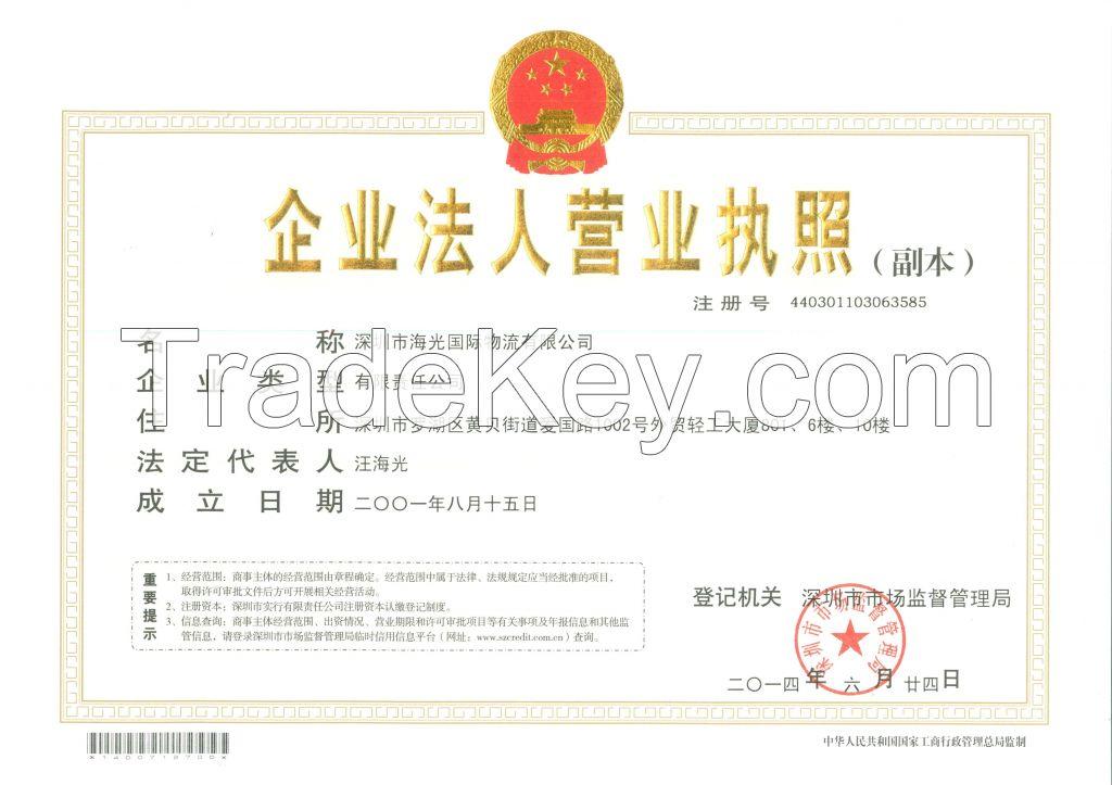 aviation agency, Shipping nvocc: Shiningocean Group