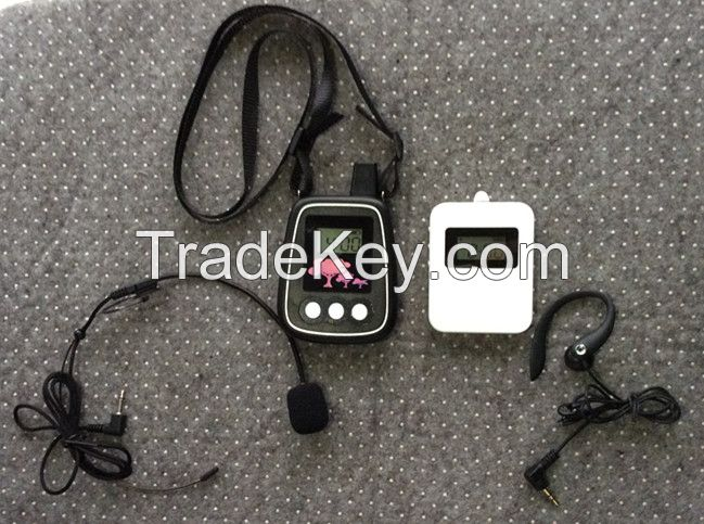 Assistive listening system