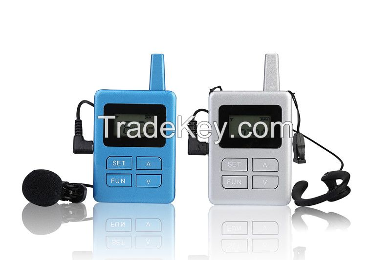UHF wireless tour guide system