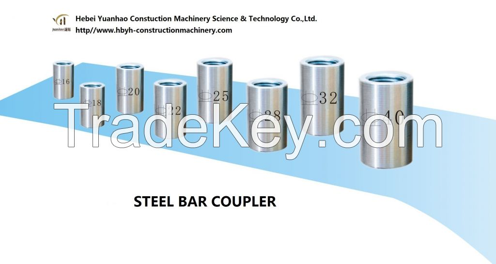 rebar coupler /steel bar coupler