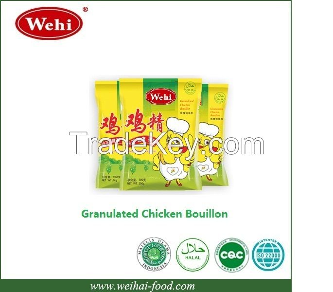 MUI Halal Granulated Chicken Shrimp Powder Beef Bouillon seasoning condiment spice