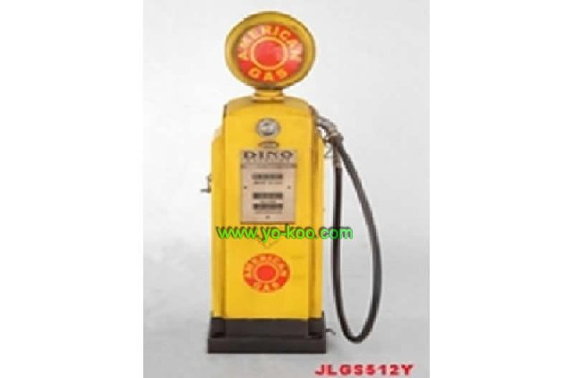 Antique Metal Gas Pump Model