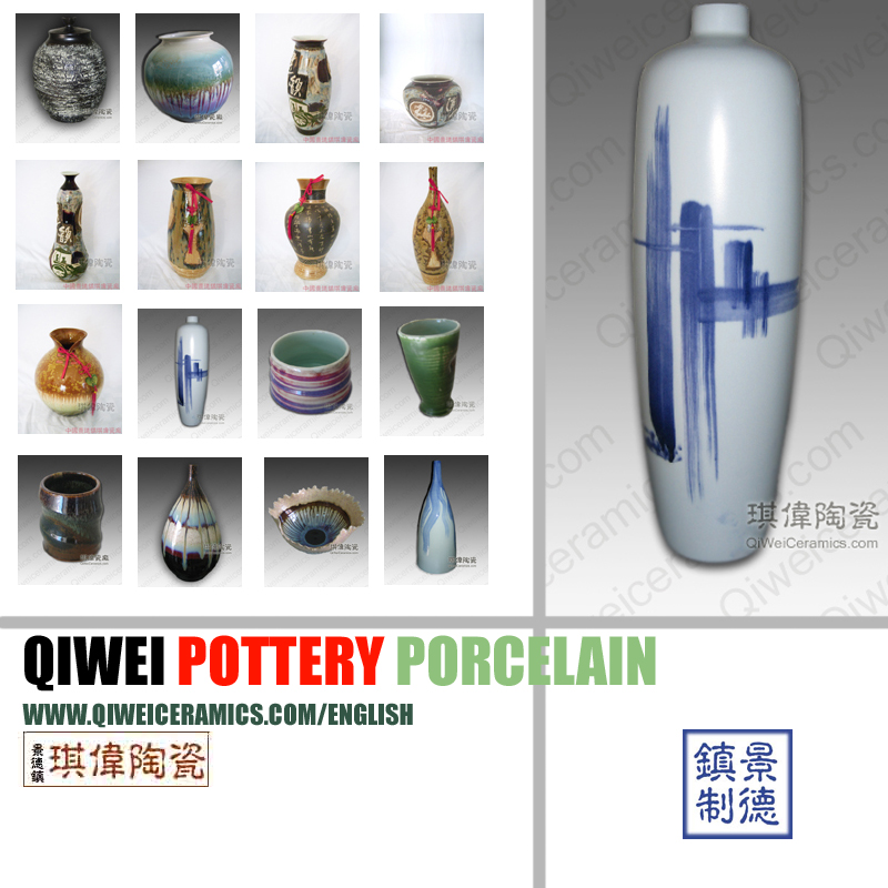 POTTERY  PORCELAIN CERAMIC CHINA JINGDEZHEN