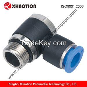 plastic tube fittings-XHnotion pneumatic