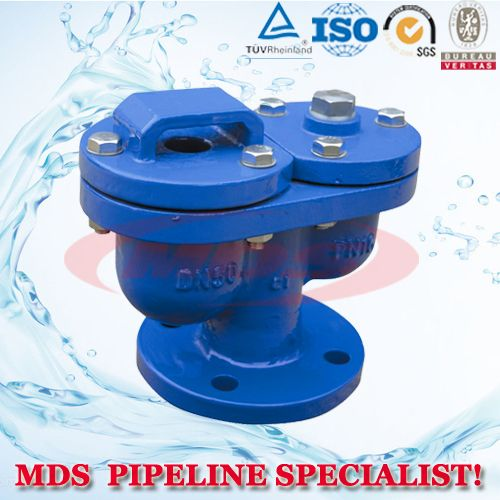 air valve,air release valve,ductile iron double orifice air valve