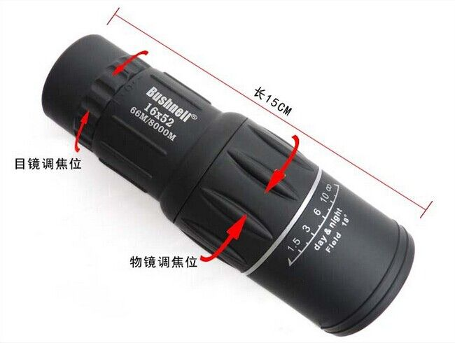 Bushnell 16X52 monocular high clear ordinary waterproof telescope