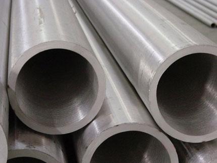 Precision Seamless Steel Tube (DIN 2391)