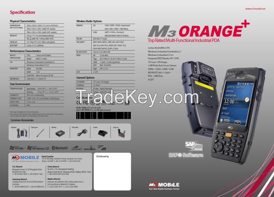 Mobile computer, HandHeldTerminal, PDA, Data collector