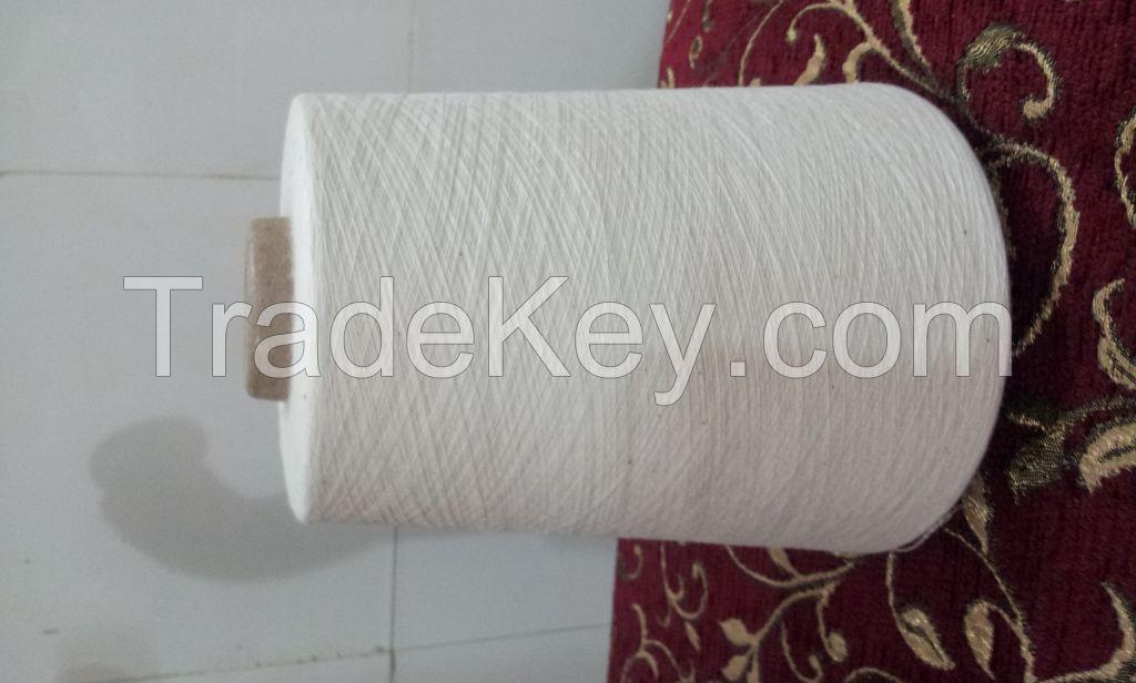 DTY Polyester Yarn DDB NIM